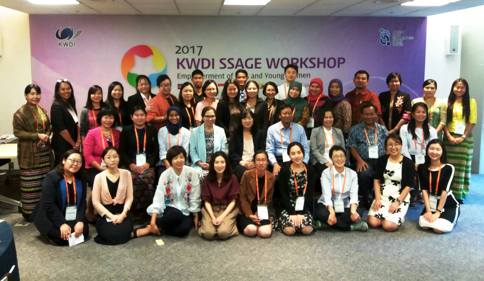 Hội thảo Thiết lập và Chia sẻ Chương trình nghị sự về Bình đẳng giới (SSAGE) 2017  tại  Seoul, Hàn Quốc