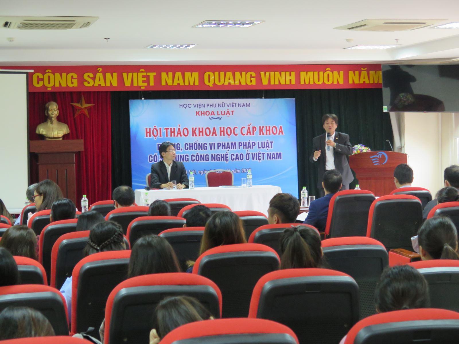 Hội thảo: Phòng, chống vi phạm pháp luật có sử dụng công nghệ cao